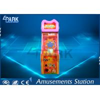 Buy cheap Fashion Design Redemption Game Machine Joysticks Ball 12 Months Warranty product