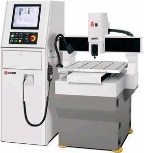Buy cheap CNC Engraving Machine--JDSign60V product