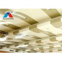 Quality Doulbe Curved Aluminium Perforated Panel For School / Metal Wall Cladding for sale
