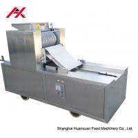 Buy cheap Simple Structure Bakery Biscuit Machine 100-200 Kg/H Production Capacity product