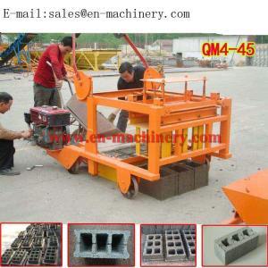 Buy cheap Cheapest Hollow Cement Block Making Machine 4-45 Small Concrete Brick Making Machine product