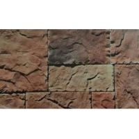 Buy cheap House Building Artificial Stone Exterior Walls Easy Install Save Time And Money product