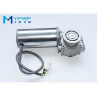 Buy cheap Round Brushless DC Motor High Power For Heavy Duty Automatic Sliding Door product