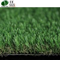Buy cheap Synthetic Tennis Court Artificial Grass For Aquariums product