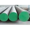 Buy cheap ASTM:6F7; DIN:1.2767; GB:45NiCrMo16; JIS:SNCM2 from wholesalers