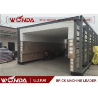 Buy cheap Assembly Brick Kiln Machine Coal Natural Gas Oil Fuel Energy - Saving Heat Cycle from wholesalers
