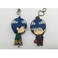 Buy cheap Japan anime cartoon figures pendants custom animation company promotional gifts custom and supply product