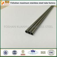 Buy cheap Best Sell Stainless Steel Capillary Tube In Refrigeration System product
