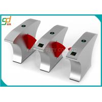 Buy cheap Security Product Turnstile Security Systems Full Automatic Flap Barriers product