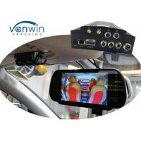 Buy cheap Vehicle Security cameras system NVR 4 Channel Mobile DVR 3G GPS WIFI MDVR HDD Storage product
