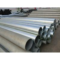 Buy cheap Low Alloy Galvanized Circular Hollow Sections product