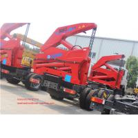 Buy cheap MQH37 TAD760VE Engine Sany Kalmer Heli SRSC45C30 45 Ton Stacker Crane Reach Stacker For Port Containers product