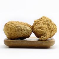 Buy cheap Maca,Lepidium meyenii Walp.dried root product
