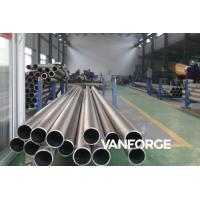 Buy cheap ASTM B338 Gr9 Titanium Alloy Products High Toughnesss For Petrochemical Projects from wholesalers