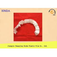 Buy cheap ​Rubber band SPA pedicure disposable liner 110cm diameter  thin round sample free product