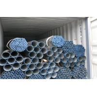 Buy cheap SS500 ST52 Hot Dipped Galvanized Steel Pipe / DSAW Galvanized Steel Tubes product