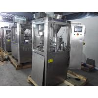 Buy cheap Pharma Hard Gelatin Capsules Encapsulating Machine,Encapsulation Machine product