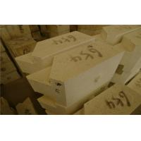 Quality Standard Form Shaped High Alumina Refractory Brick / Block For Lining Furnace for sale