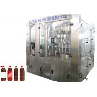 Buy cheap 3 In 1 Carbonated Soft Drink Beverage Can Filling Machine PLC Control System from wholesalers