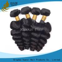 Buy cheap Trendy Beauty Brazilian Virgin Hair Extensions Loose Wave Double Weft  8 - 26inch from wholesalers