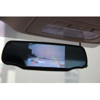 Buy cheap rear view camera+Radar detector+gps+speed recorder+backup camera+FCC,CE,ROHS product