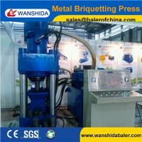 Buy cheap Copper Chips Briquetting Press machine product