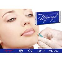 Buy cheap Reyoungel Medical Hyaluronic Acid Filler Injections For Face Implants product