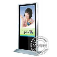 Buy cheap 1920x 1080 Kiosk Digital Signage LCD Screen for VCD DAT / MP3 / JPG product