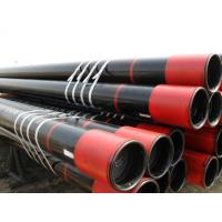Buy cheap N80 Seamless API 5CT Steel Casing Pipes & Oil Tubing from wholesalers