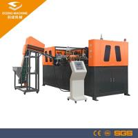 Buy cheap Small Bottle Blow Molding Machine , One Out Of Four Pet Blow Molding Machine from wholesalers