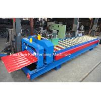 Buy cheap Tile Roof Sheets Corrugation Machine product