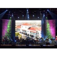 Buy cheap Electronic Full Color P7.62 SMD 3 in 1 3528 1R1G1B Indoor Led Stage Backdrop Screen product