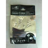 Buy cheap 8 Colors Personalized Ziplock Bags For Self - Styled USB , Headphones product