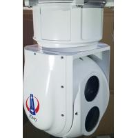 Buy cheap Mininature Gyro Stabilised eo ir imaging systems Camera Gimbal for UAV from wholesalers