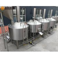 Buy cheap PLC Control 2000L large brewing equipment Steam Heating Stainless Steel Material from wholesalers