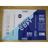 China multipurspose photocopier paper A4 size on sale