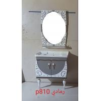 Buy cheap Floor Mounted PVC Bathroom Washbasin Cabinet With Painting ISO Standard product
