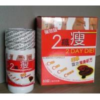 Buy cheap 2 Day Diet Natural Slimming Capsule Strong Effective diet pills, lose weight fast product