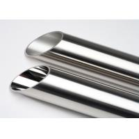 Buy cheap Electropolished Stainless Steel Tubing ASME SA213 / ASTM A269 / ASTM A270 TP316 from wholesalers