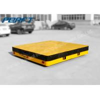 Buy cheap 20 T mini low bed Industrial material electric handing trackless Transfer Trailer product