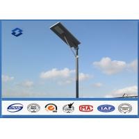 Buy cheap 9M High Mast Tapered Parking Lot Light Pole IP 65 White Surface Color from wholesalers