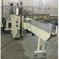 Buy cheap 6.75kw Tissue Paper Packing Machine Full Automatic SIEMENS PLC Control System product