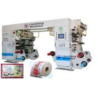 Buy cheap LC-1350M solventless lamination machine product