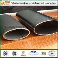 Buy cheap Different Shape Stainless Steel Products Oval Steel Tub Special Shaped Tubing product