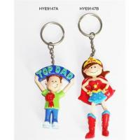 Buy cheap Polyresin Keychain from wholesalers
