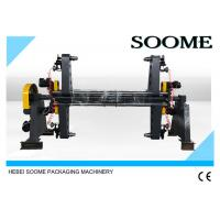 1600mm Electric Shaftless Mill Roll Stand For Corrugated Paper Sheets Production Line
