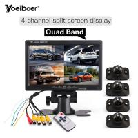 "Buy cheap High Definition 7"" Quad Monitor For Car Side Blind Spot Parking Reversing Aid System product"