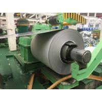 Buy cheap HB75 EN 1.4526 Stainless Steel Cold Rolled Sheet Coil AISI 436 0.3~3.0*1250mm from wholesalers