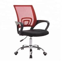 Buy cheap Fashion Ergonomic Executive Office Chair For Small And Middle Sized Enterprises product