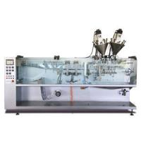 SGM-180S Horizontal Pouch Packing Machine